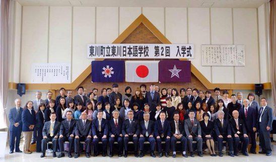 Học bổng Hokkaido 6 Tháng và 1 năm