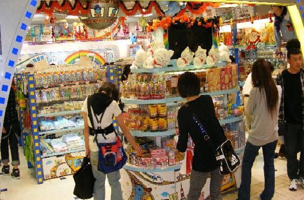 tìm hiểu mua sắm tại Nhật Bản
