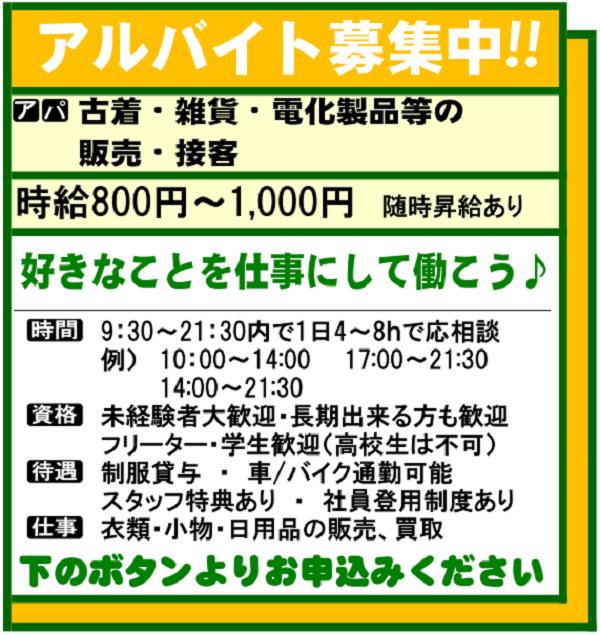 Các cách tìm việc cho du học sinh Nhật Bản
