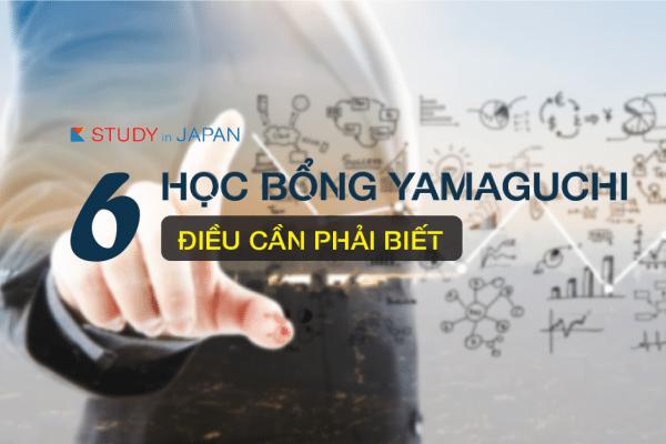 4 NĂM 2 BẰNG ĐH VỚI HỌC BỔNG ĐH NGẮN HẠN YAMAGUCHI