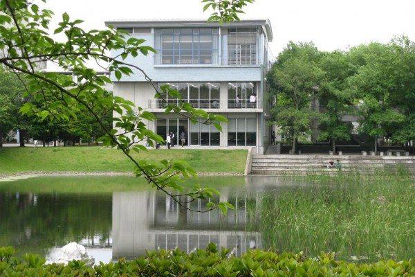 Học bổng đại học Quốc tế Josai