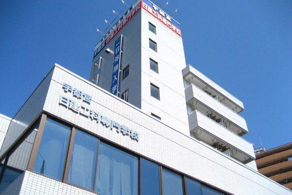 Học bổng trường cao đẳng kiến trúc Nikken