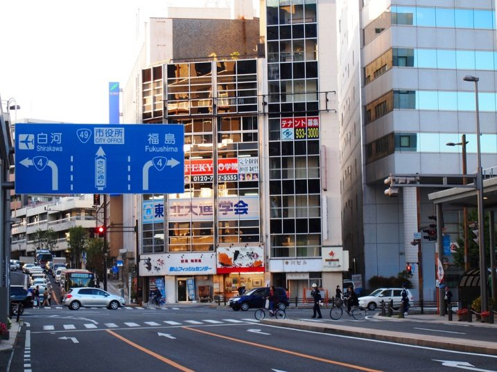 Thành phố Koriyama- nơi tọa lạc của một trong những trường thuộc FSG