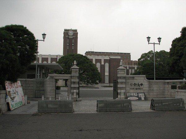 Khuôn viên chính - Yoshida Campus