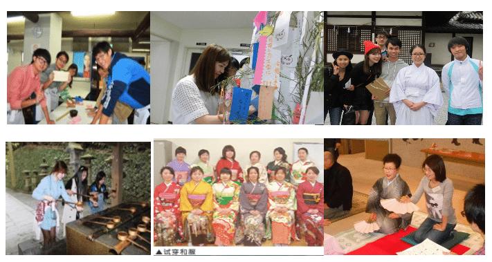 Đại học ngắn hạn Imabari Meitoku