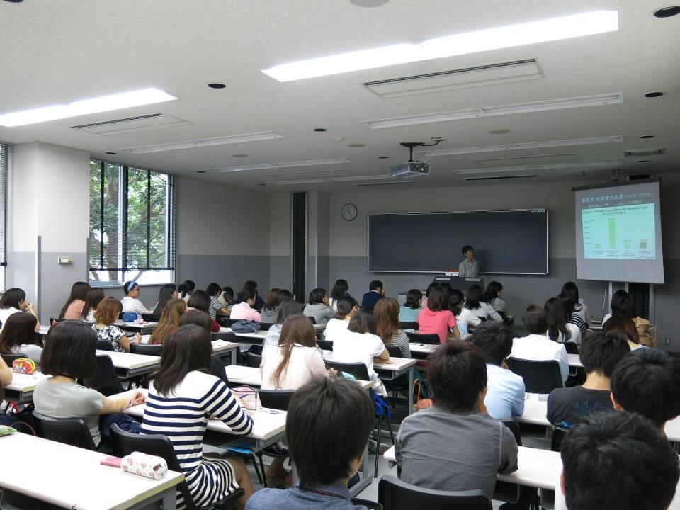 Đại học quốc tế Josai