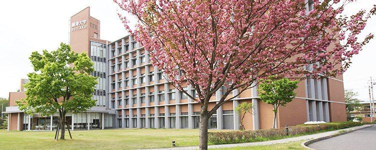 lịch sử đại học Reitaku