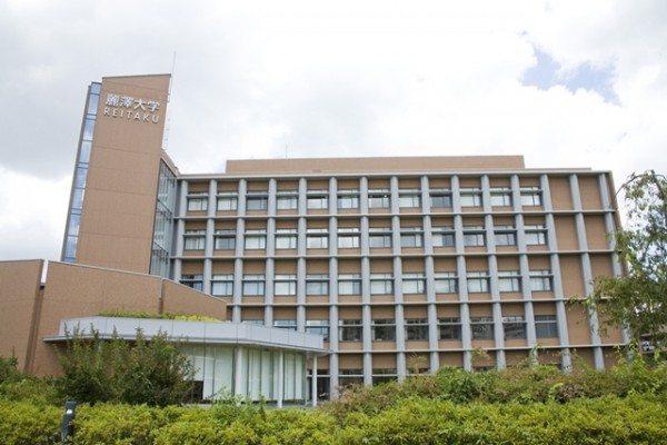 Đại học Reitaku có đẹp không?
