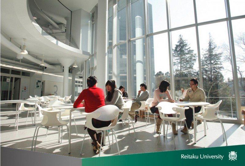 bài viết về đại học Reitaku