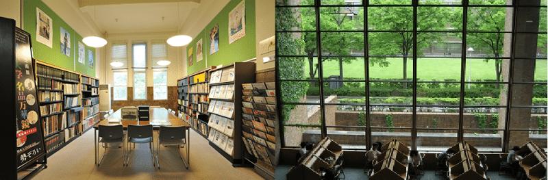 thư viện trường đại học kansai