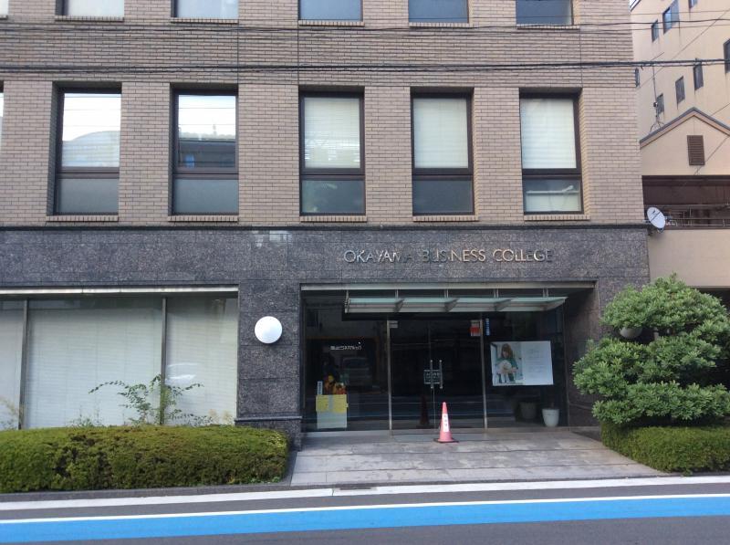 cao - dang - kinh - doanh - okayama - 01
