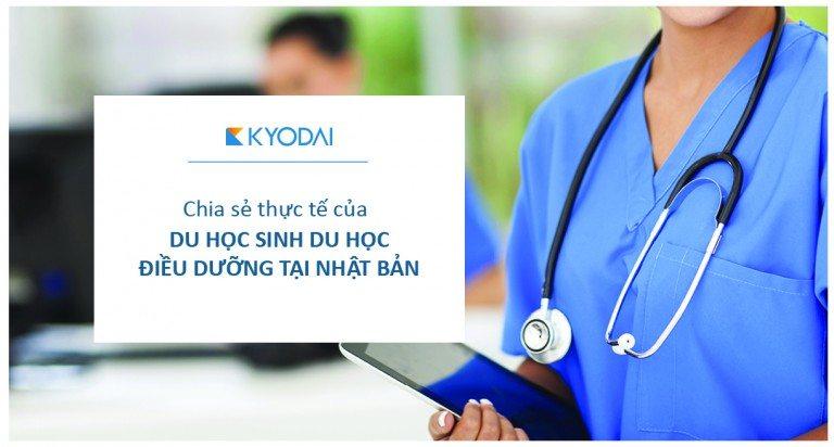 du - hoc - dieu - duong - tai - nhat - ban - 05