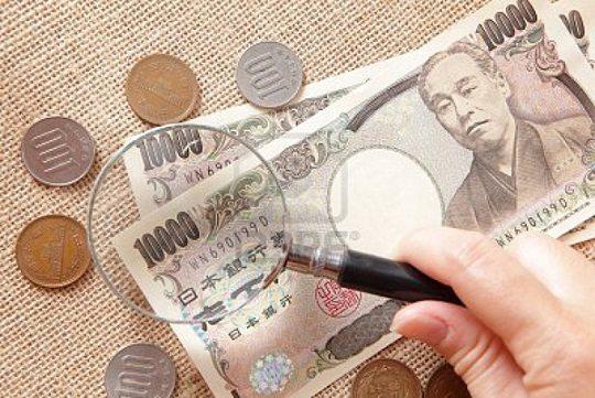 Tổng chi phí du học Nhật Bản