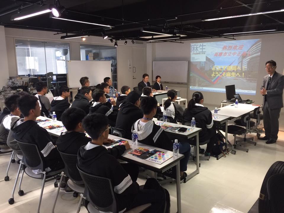 hệ đào tạo tại tập đoàn giáo dục aso