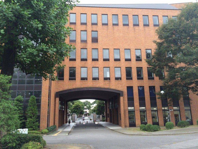 Quang cảnh trường Đại học Reitaku