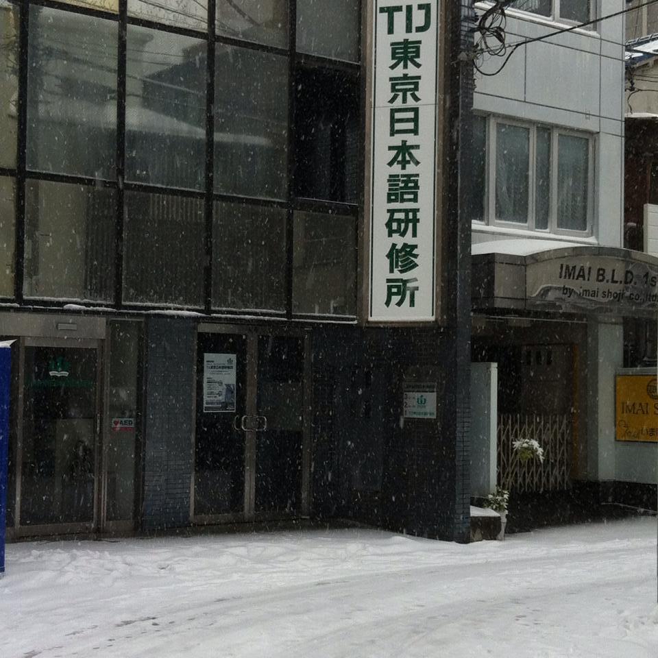 Nhat - ngu - TIJ - 04
