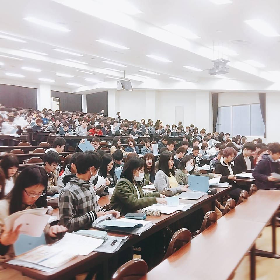 đại học toua