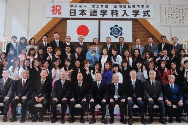 Định hướng cho con du học Nhật liệu có đúng đắn
