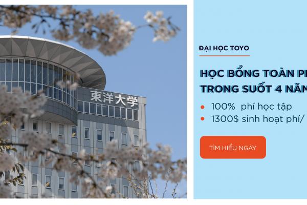 Học Bổng 100% – Du Học Nhật Hệ Tiếng Anh Tại Đại Học TOYO